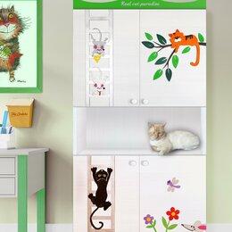 Хранение игрушек - Детский книжный шкаф - шкафчик для игрушек, 0