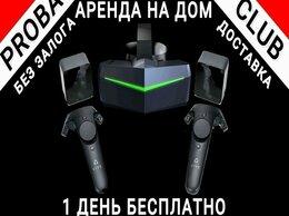 """Очки виртуальной реальности - Pimax 8K Plus Аренда на дом """" 1 день бесплатно"""", 0"""