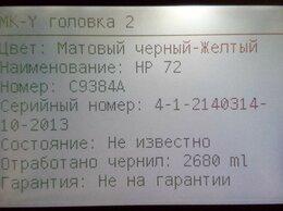"""Принтеры и МФУ - Плоттер HP Т610 24"""" с неисправностью, 0"""