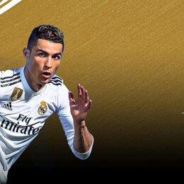 Игры для приставок и ПК - FIFA 21 (New)[PS4/PS5, русская версия], 0