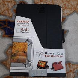 """Чехлы для планшетов - чехол защитный для планшета -универсальный от 8"""" до 9"""", 0"""