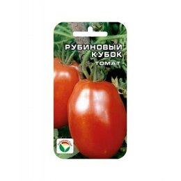 Семена - Рубиновый кубок Томат СС 20шт Сибирский сад, 0