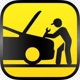 Ремонт и монтаж товаров - Ремонт автомобилей, 0