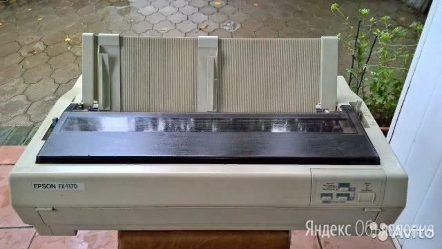 принтер Epson FX-1170 по цене 3500₽ - Матричные принтеры, фото 0