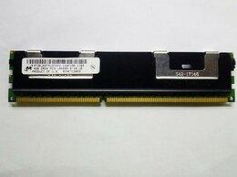 Модули памяти - RAM M.tec DDR3 4096/10600/1333 R-DIMM, 0