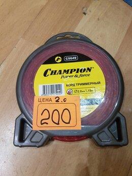 Леска и ножи - Леска для триммера Champion 2,0мм 15м, 0
