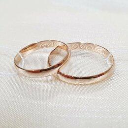 Кольца и перстни - Новые золотые обручальные кольца , 0