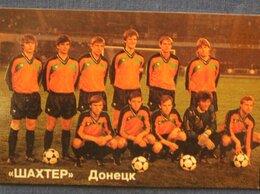 """Постеры и календари - Футбол """"Шахтер"""" Донецк 1992, 0"""