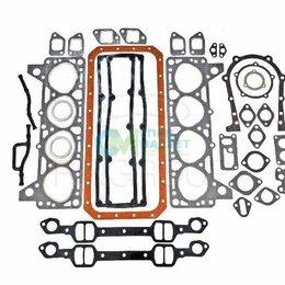 Для железнодорожного транспорта - Ремкомплект двигателя ЗИЛ-130 ГБЦ с герметиком (полный), 0