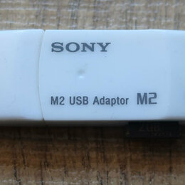 Карты памяти - Адаптер M2-USB и карта памяти M2 micro 2ГБ, 0