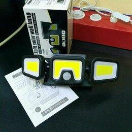 Уличное освещение - Уличный LED светильник YG-1418 на солнечной батарее с датчиком движения , 0