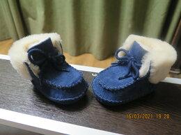 Обувь для малышей - Замшевые пинетки UGG оригинальные от 0-6 месяцев, 0