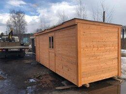 Готовые строения - Бытовка деревянная новая 6м А-502, 0