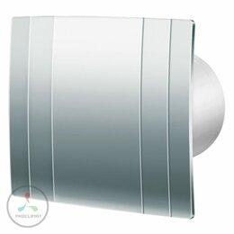 Вентиляторы - Вентилятор BLAUBERG Quatro Hi-Tech Chrome 125, 0