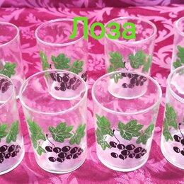 Бокалы и стаканы - Стаканы Лоза, 0