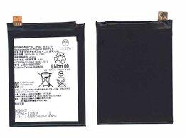 Аккумуляторы - Аккумуляторная батарея LIS1593ERPC для SONY…, 0