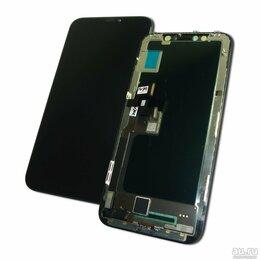 Дисплеи и тачскрины - Дисплей / экран iPhone X, 0
