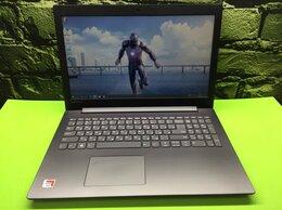 Ноутбуки - Ноутбук Lenovo с разрешением 1920х1080, 0