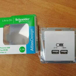 Электроустановочные изделия - Розетка USB без рамки Atlas Design, 0