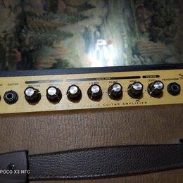 Гитарное усиление - Гитарный усилитель., 0
