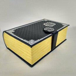 Подарочная упаковка - Книга-бар подарочная в ассортименте, 0