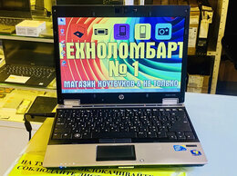 Ноутбуки - Производительный HP EliteBook i5 и Другие Ноутбуки, 0