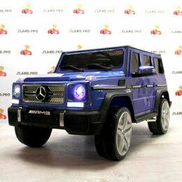 Автосервис и подбор автомобиля - RiverToys Автомобиль Mercedes-Benz G65 AMG 4WD, 0
