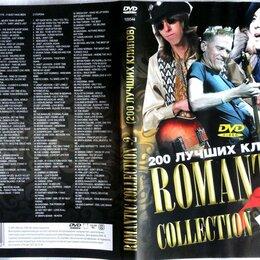 Музыкальные CD и аудиокассеты - ROMANTIC   COLLECTION    ( 4 - DVD ), 0