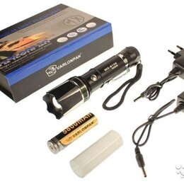 Настенно-потолочные светильники - Фонарь светодиодный MX-8109 5000W, 0
