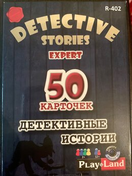 Настольные игры - Настольная игра «Детективные истории», 0