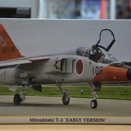 Сборные модели - Сборная модель 1\48 Самолёт Mitsubishi T-2, 0