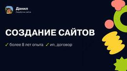 IT, интернет и реклама - Создание сайтов Владимир, 0