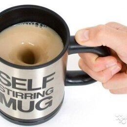 Кружки, блюдца и пары - Кружка мешалка self stirring MUG черная, 0