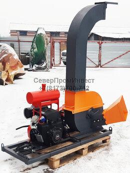 Производственно-техническое оборудование - Рубительная машина ЩРМ-5 измельчитель дерева,…, 0