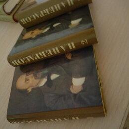 Художественная литература - Некрасов, миниатюрный 3-х томник, 0