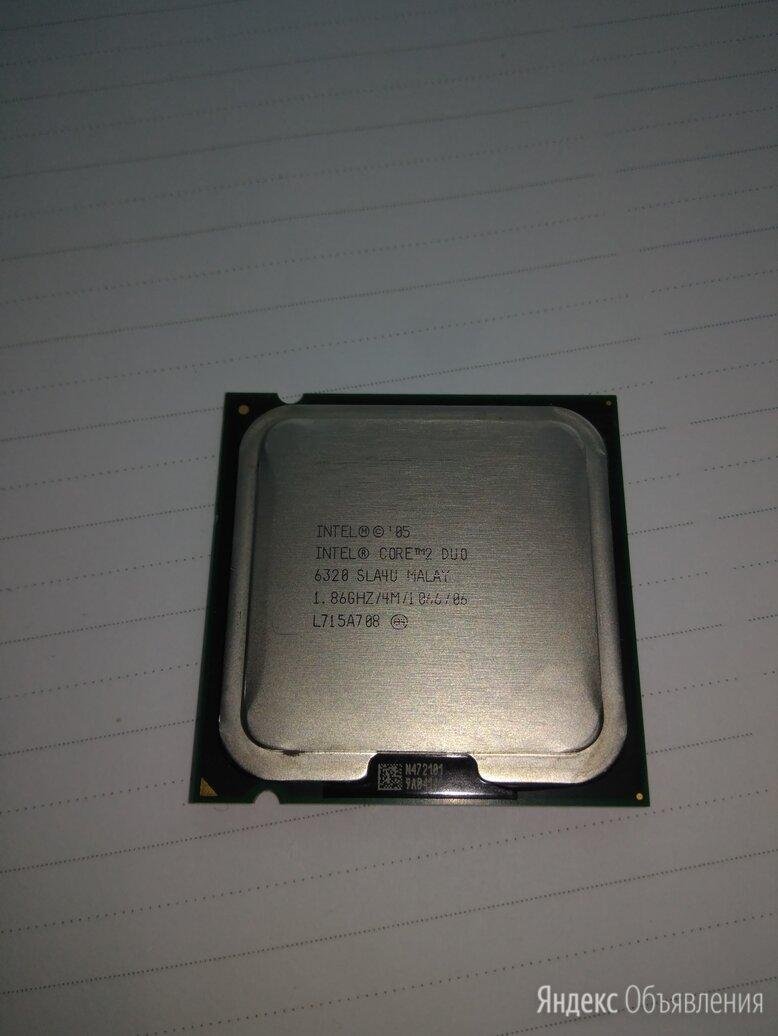 Процессор Intel® Core™2 Duo E6320 по цене 250₽ - Процессоры (CPU), фото 0