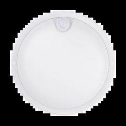 Настенно-потолочные светильники - Светильник светодиодный с датчиком движения СПП-Д-КРУГ 8Вт IP65 IN HOME, 0