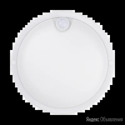 Светильник светодиодный с датчиком движения СПП-Д-КРУГ 8Вт IP65 IN HOME по цене 540₽ - Настенно-потолочные светильники, фото 0