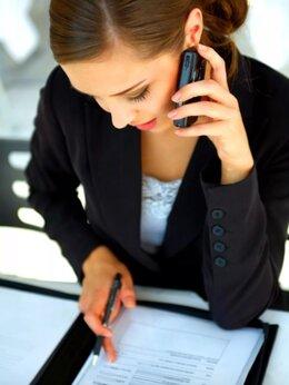 Менеджер - Менеджер по работе с клиентами подработка, 0