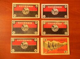 Банкноты - КУБА деньги партизан Фиделя Кастро в период…, 0