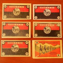 Банкноты - КУБА деньги партизан Фиделя Кастро в период 1953-58 г.г. (6 шт.), 0