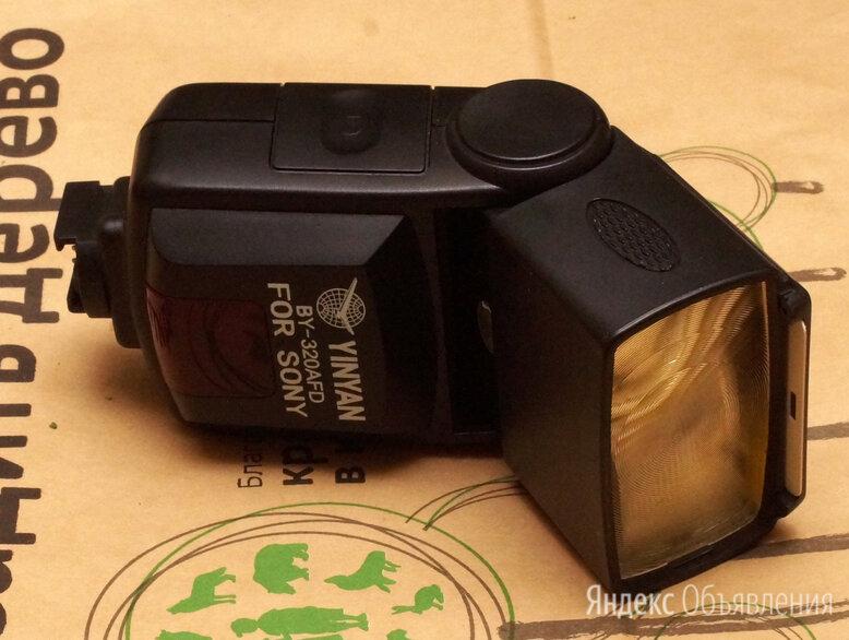 Фотовспышка Yongnuo YN320AFD для Sony/Minolta по цене 1000₽ - Фотовспышки, фото 0