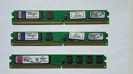 Модули памяти - Оперативная память 1 Гб ddr2, 0
