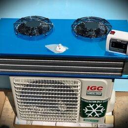 Производственно-техническое оборудование - Холодильная сплит система, 0
