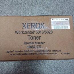 Чернила, тонеры, фотобарабаны - Картридж Xerox 106R01277, 2шт., WC 5016/5020 НОВЫЙ, 0