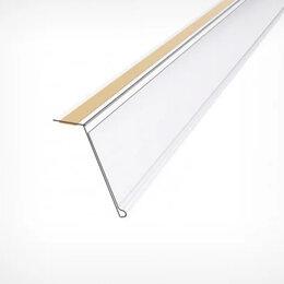 Расходные материалы - Ценникодержатель полочный самоклеющийся HEL39, цвет прозрачный , 0