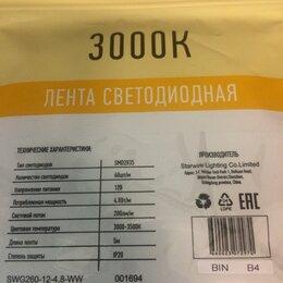 Светодиодные ленты - светодиодная лента 4,8 вт/м 12v , 0