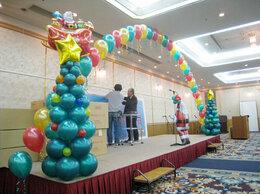 Воздушные шары - Цепочка из шаров и Елок, 0