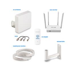 Антенны и усилители сигнала - Комплект 4G Интернета - Безлимитный Интернет…, 0