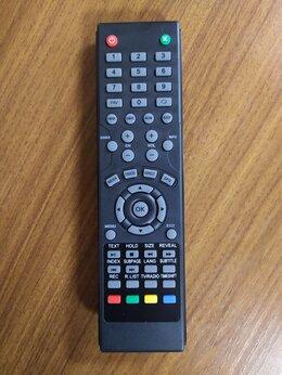 Пульты ДУ - Пульт для телевизора Harper 55F470T, 0